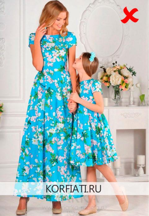 Фото мамы и дочки, не соответствует условиям конкурса