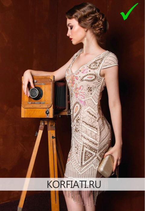 Пример художественной фотографии, на которой хорошо видна модель