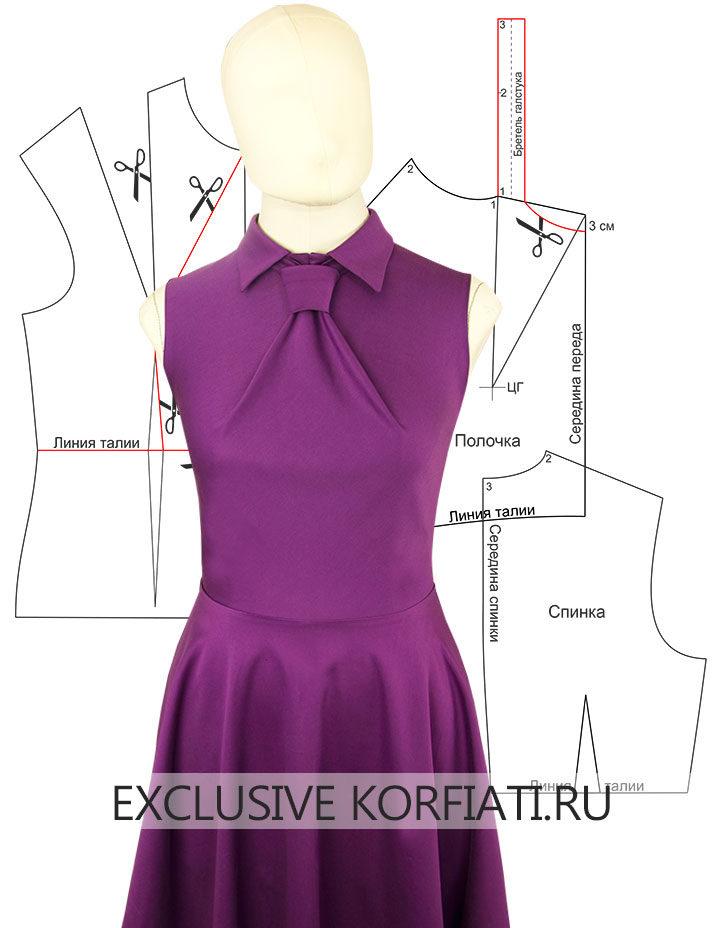 Платье с цельнокроеным галстуком