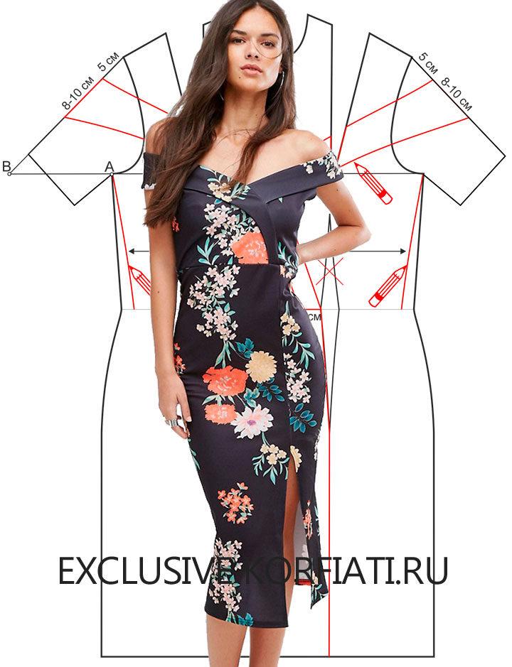 ef3c5d9f16a Моделируем выкройку платья со спущенными плечами Принцип моделирования  платья со спущенными плечами