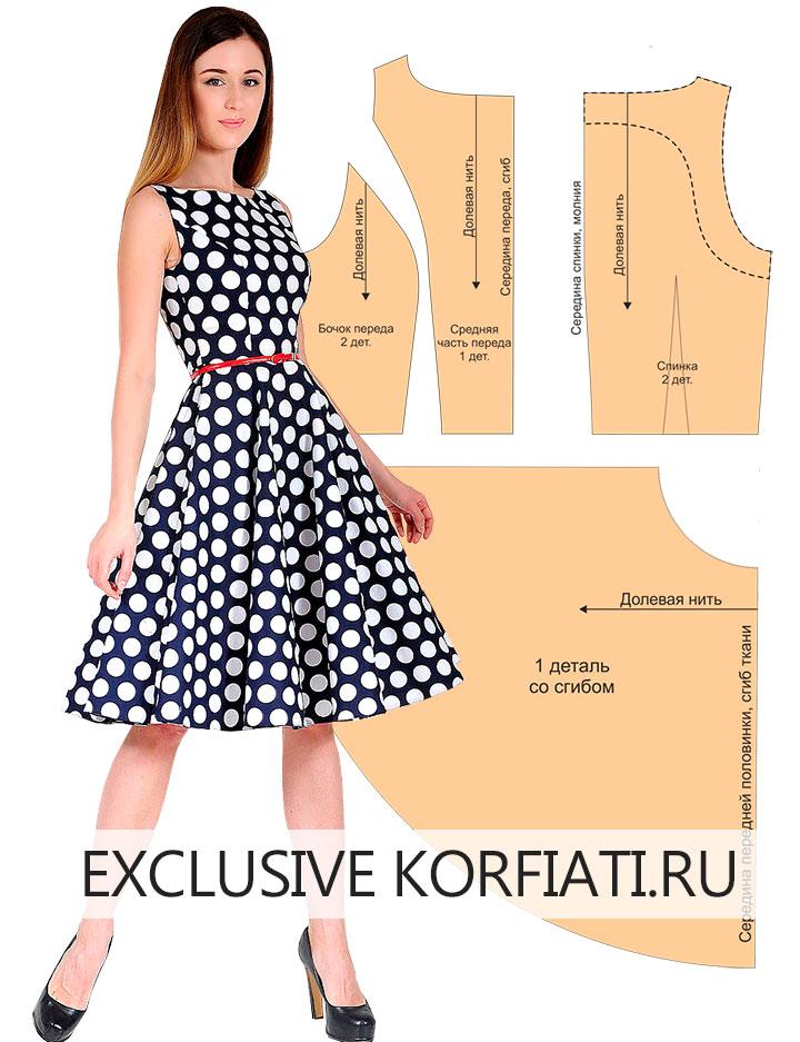 3ac33a281046f9a Это очаровательное платье с юбкой клеш просто создано для стройных юных  леди. Крупный белых горох и контрастный темно-синий фон ткани добавляют  платью ...