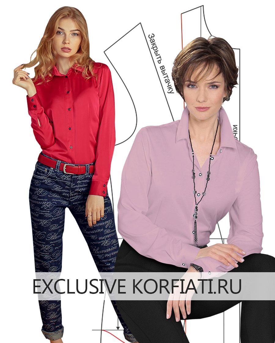 Блузки женские пошив и выкройка фото 268