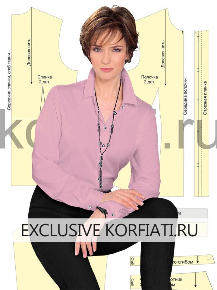 Выкройка блузки с талевой вытачкой