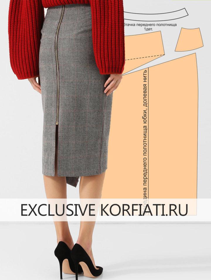 Выкройка теплой юбки - вид сзади