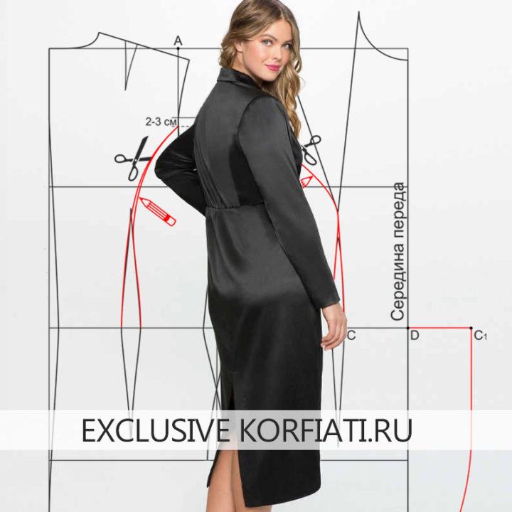 Выкройка платья с воротником шалька - спинка