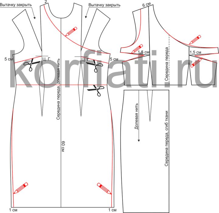 Моделирование выкройки платья с прямой юбкой - перед