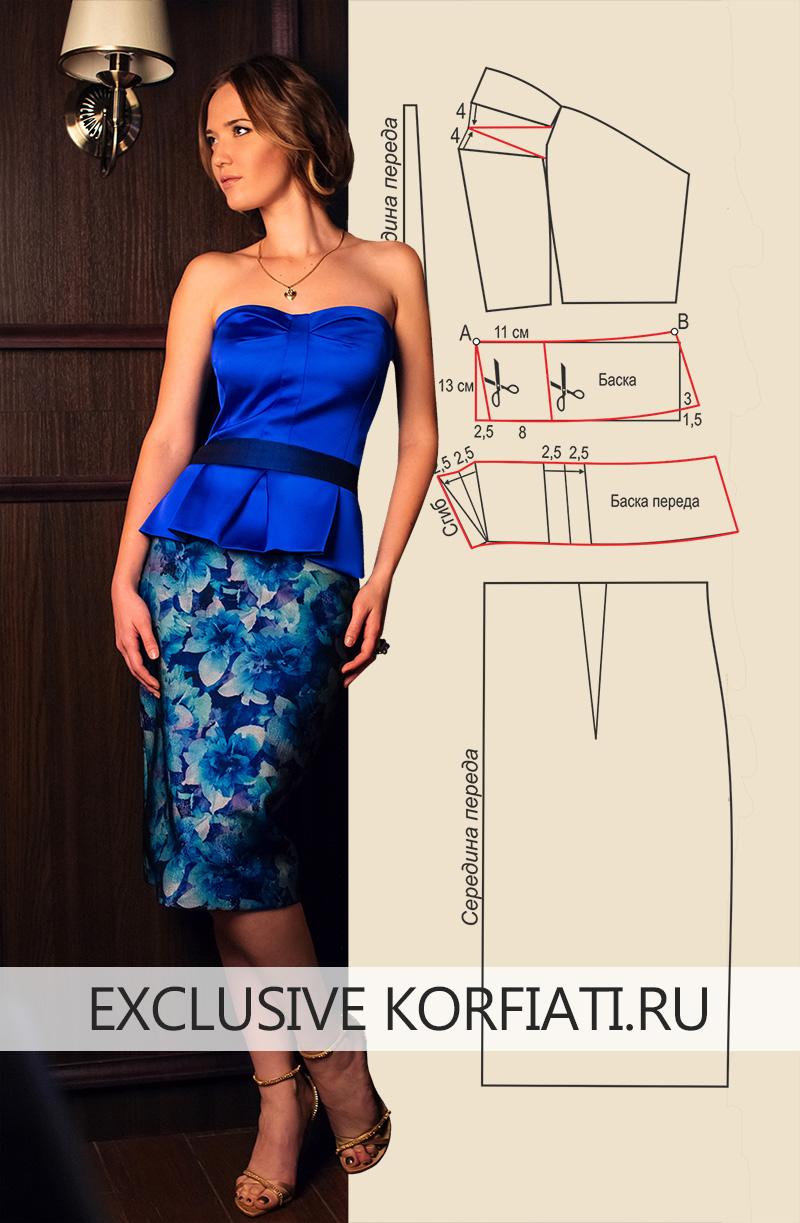 Сшить детали кружевного платья