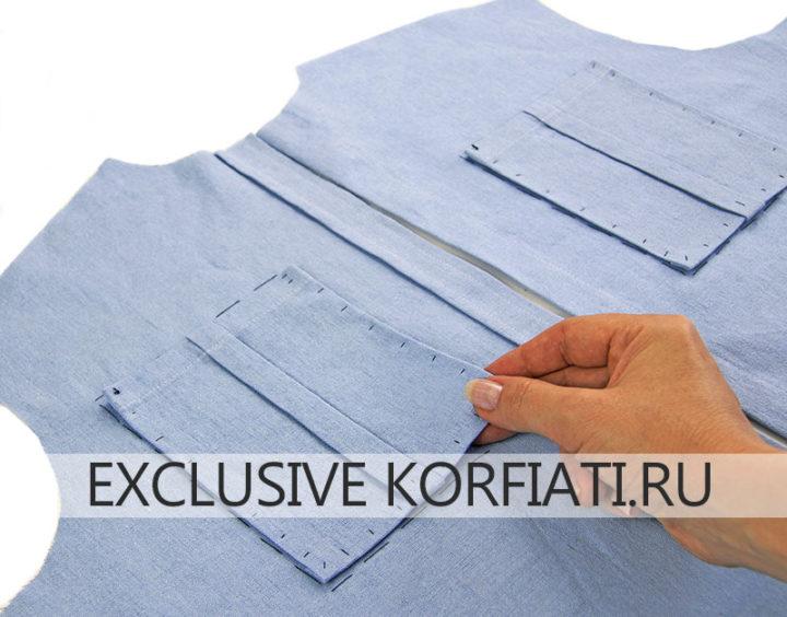 Как сшить рубашку - карманы на полочках