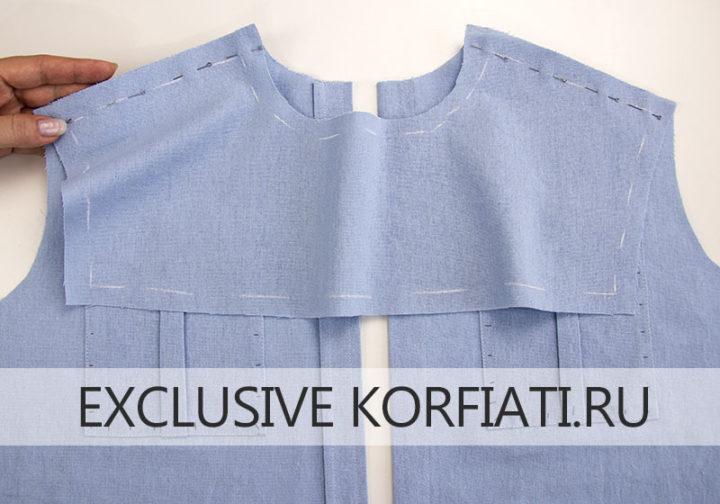 Мастер-класс по пошиву женской рубашки - обработка кокетки