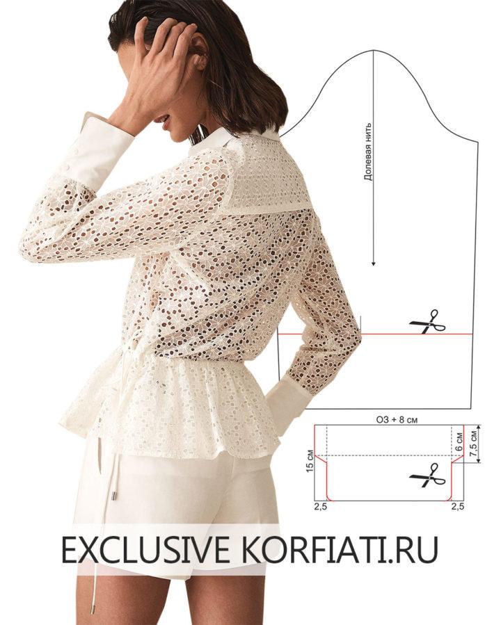 Выкройка блузки с длинными рукавами - вид сзади