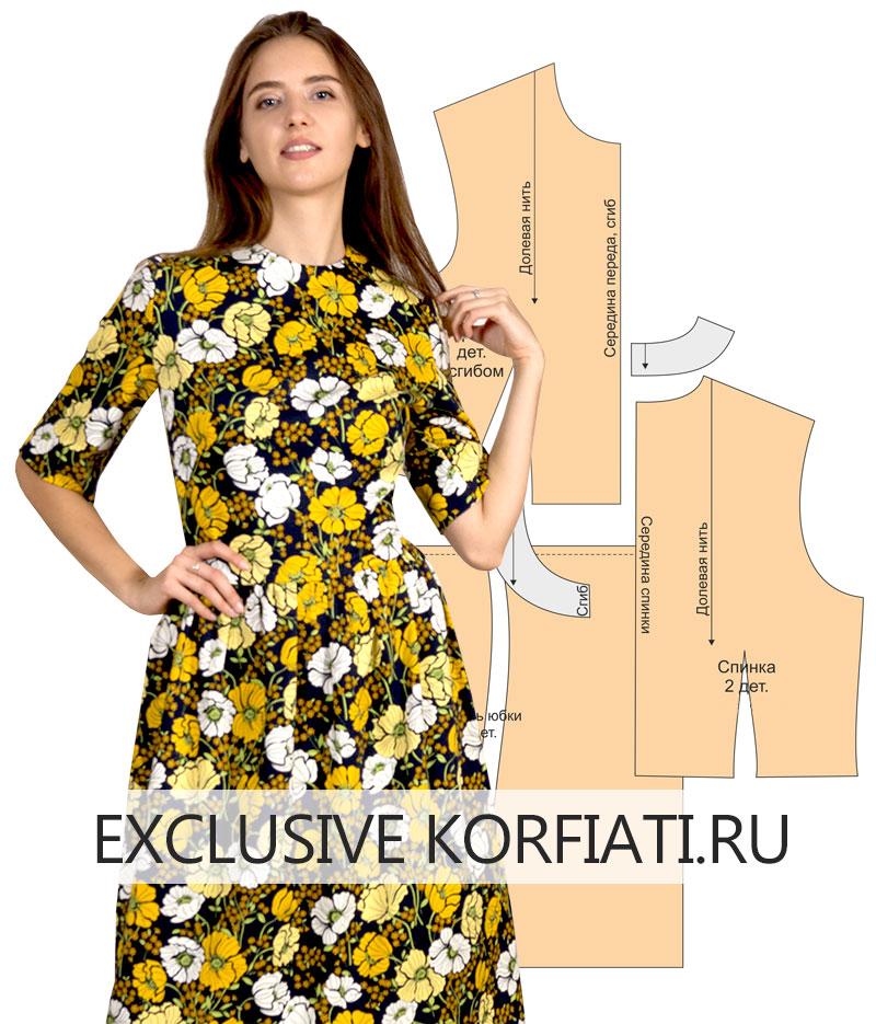 Выкройка платья с цветочным принтом - моделирование