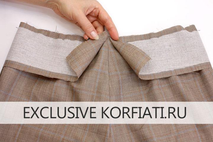 Обработка притачного пояса женских брюк