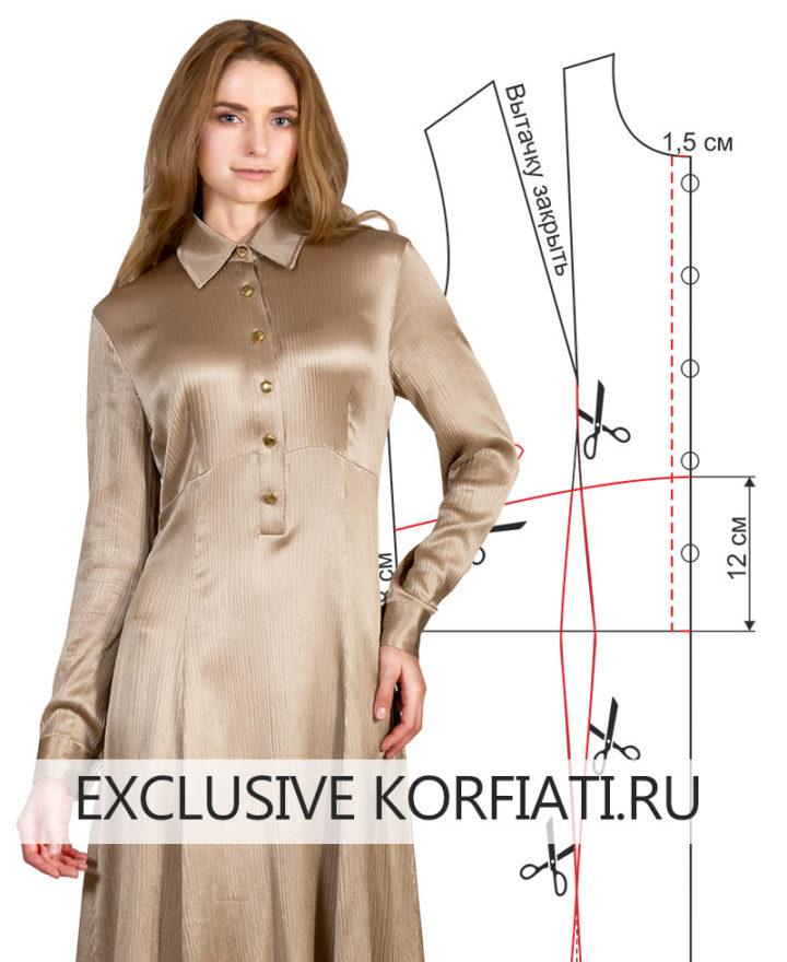Выкройка платья с воротником на стойке - модель