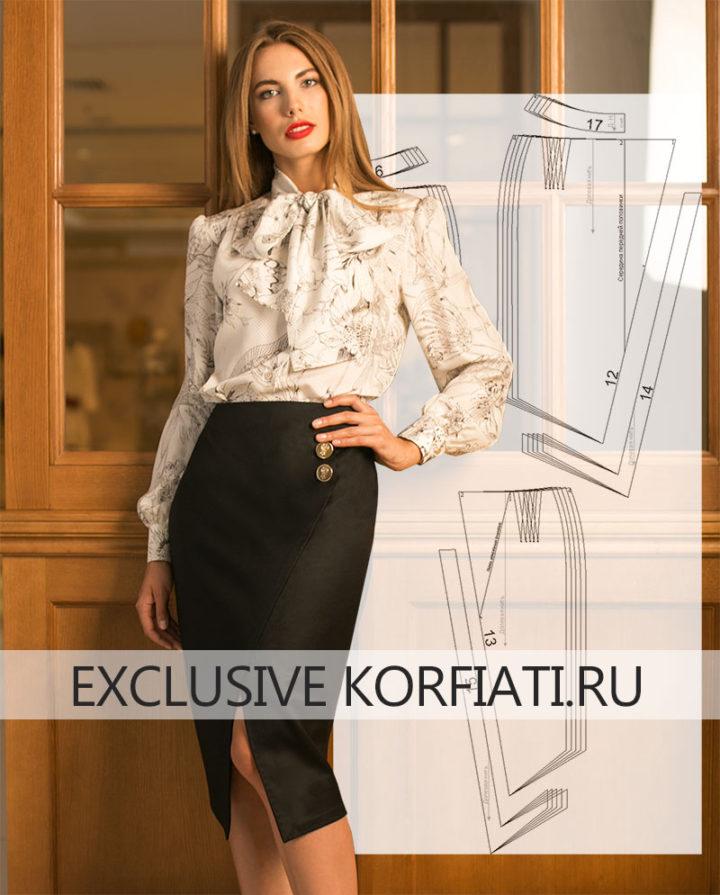 Асимметричная юбка с запахом из однотонной шерсти