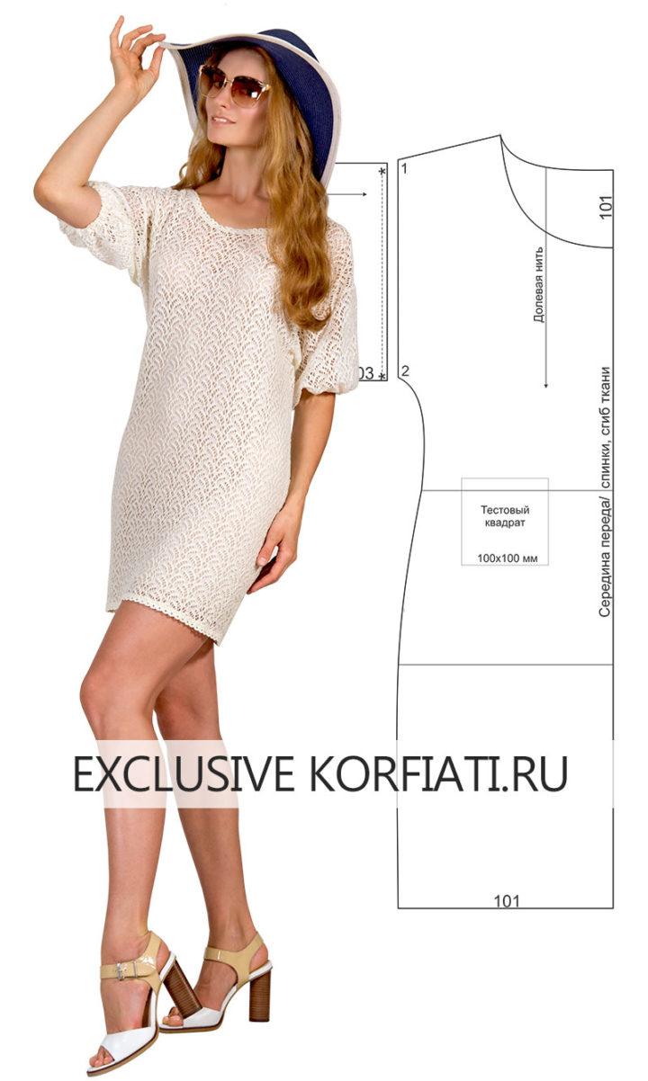 Выкройка ажурного платья - фото