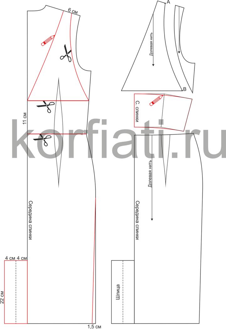Моделирование выкройки спинки для платья с крылышками