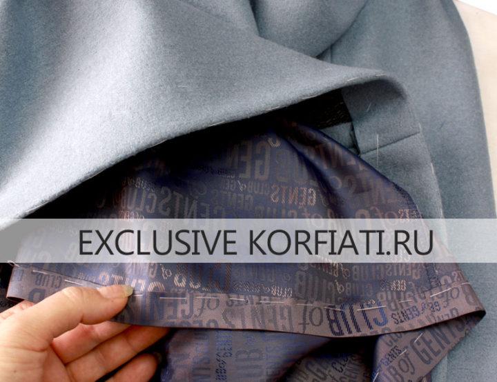 Мастер класс по пошиву пальто - подкладка