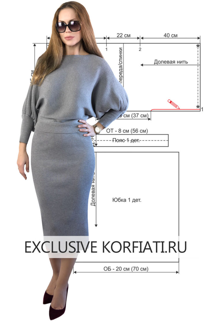 Выкройка трикотажной юбки