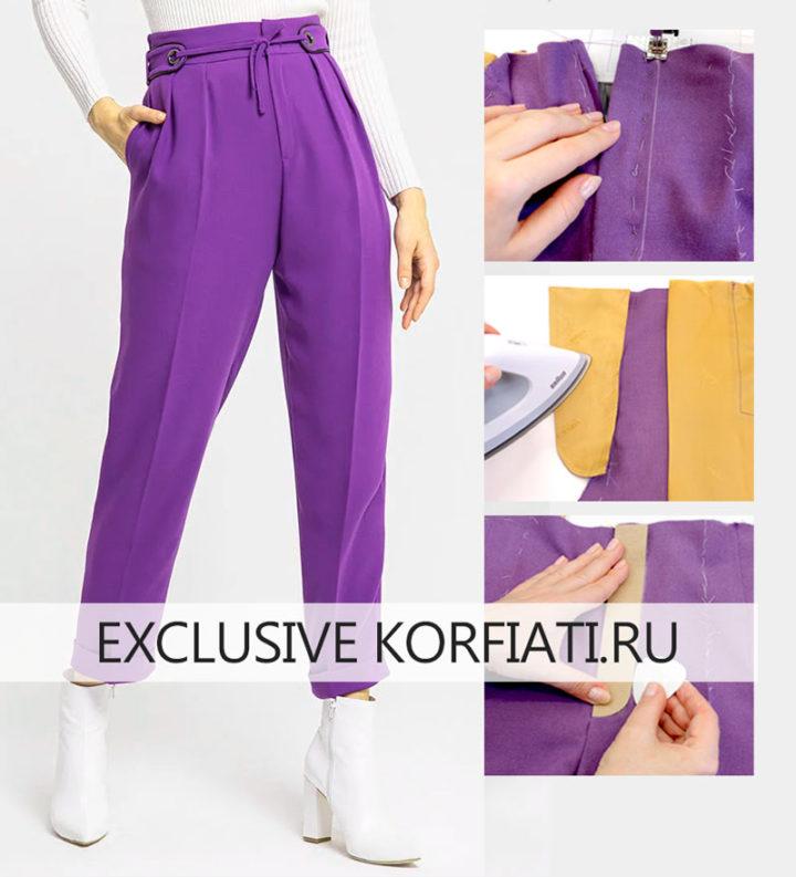 Обработка гульфика на женских брюках с притачным подзором