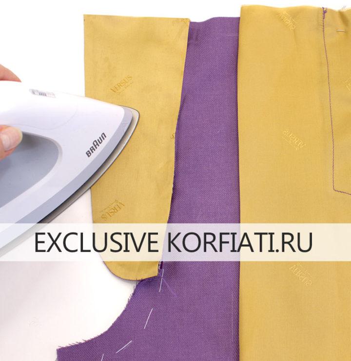 Обработка гульфика на брюках