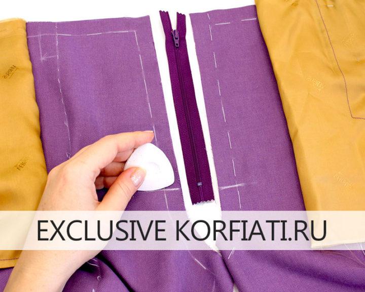 Как обработать гульфик на женских брюках
