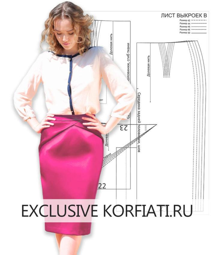 Выкройка юбки-карандаш для скачивания