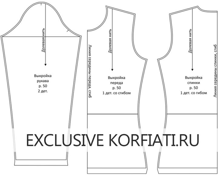 Выкройка футболки с длинным рукавом для скачивания