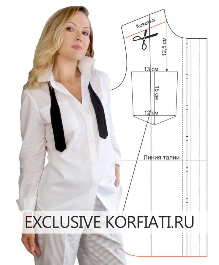 Выкройка женской рубашки