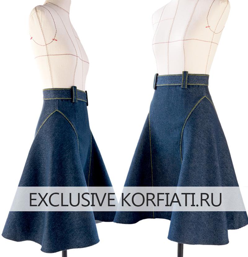 Вид расклешённой юбки миди с разных ракурсов