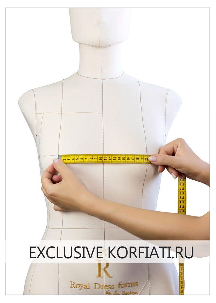 Снятие мерки Центр груди