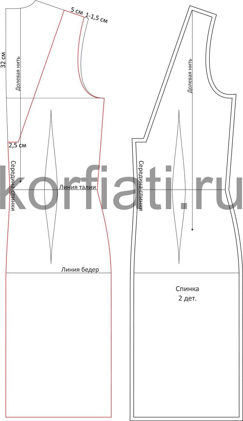 Моделирование спинки платья без рукавов