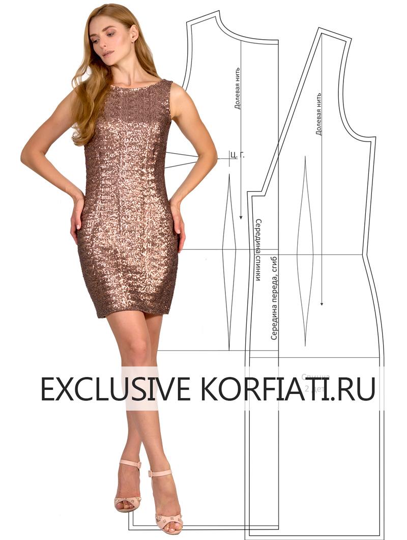 Моделирование платья по персональным меркам