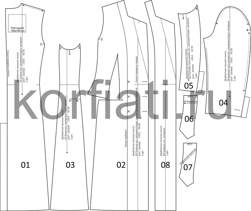 Детали выкройки двубортного пальто с английским воротником