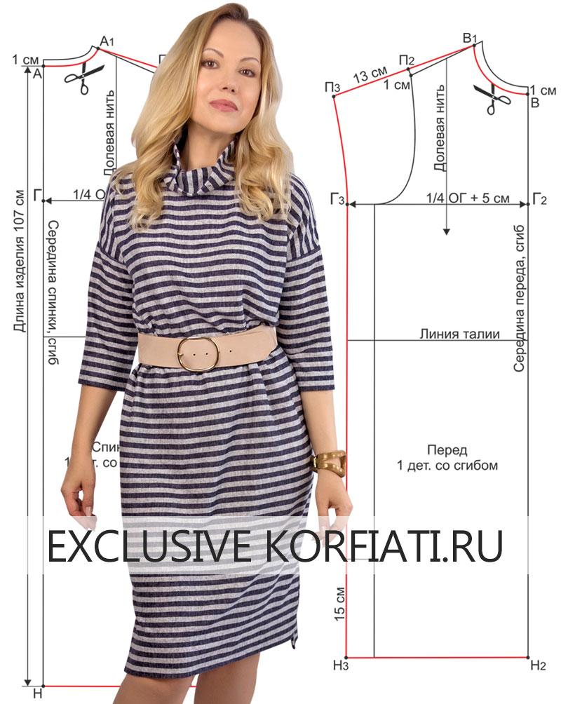 Выкройка прямого трикотажного платья фото