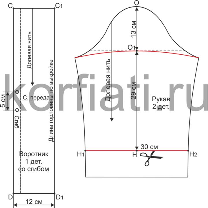 Выкройка прямого трикотажного платья - моделирование рукава и воротника-хомут чертежи